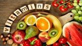 ۴ ویتامینی که زیبایی پوست شما را تضمین میکند