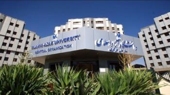 انتخاب رشته آزمون کارشناسی ارشد دانشگاه آزاد آغاز شد