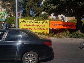 اعتراض ۱۵۰۰ بازنشسته «مخابرات راه دور شیراز» به معوقههای ۱۵ ساله