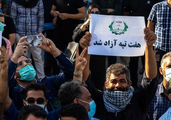 بزرگترین «کشت و صنعت» ایران نجات مییابد؟/بلایی که بر سر کارگران «هفتتپه» نازل شد