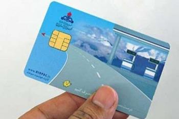 جزییات جدید تحویل کارت سوخت اعلام شد