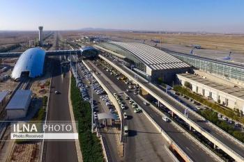 تشکیل اتاق طلا، جواهر و فلزات گرانبها در گمرک فرودگاه امام خمینی(ره)