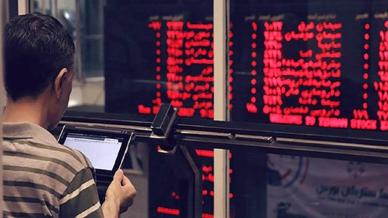 چرا باید از بازار سرمایه حمایت شود؟/ اختیار فروش و سهام خزانه، دو ابزار مالی برای بیمه کردن سهام