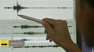 زلزله 4 ریشتری در مرز استانهای فارس و هرمزگان