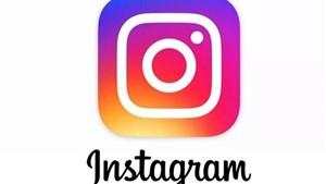 اخاذی میلیاردی با تهدید به انتشار تصاویر خصوصی در اینستاگرام