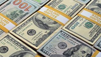 نرخ ارز بین بانکی در ۲۲ شهریور؛ قیمت رسمی ۱۱ ارز کاهش یافت