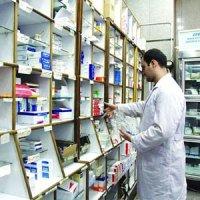 هیچ واکسن آنفلوآنزایی به داروخانه های کشور داده نشده است