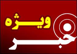 متهم به قتل ندا آقاسلطان با کتاب ضداخلاقی به ایران بازگشت