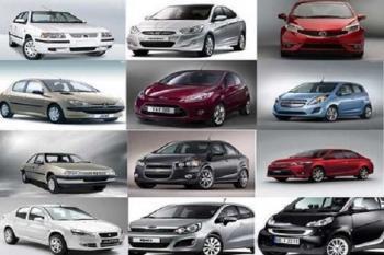 حذف یکی از شروط ثبت نام خودرو + شرایط ثبت نام پیش فروش سایپا و ایران خودرو