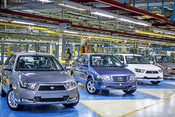 تصمیم مهم وزارت صمت درباره فروش خودرو | یک تغییر در شیوه ثبتنام خودرو