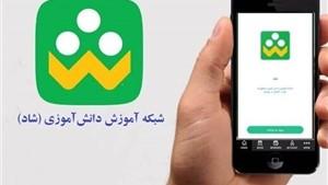 هشدار نسبت به استفاده از شبکههای اجتماعی غیربومی درکنار شاد