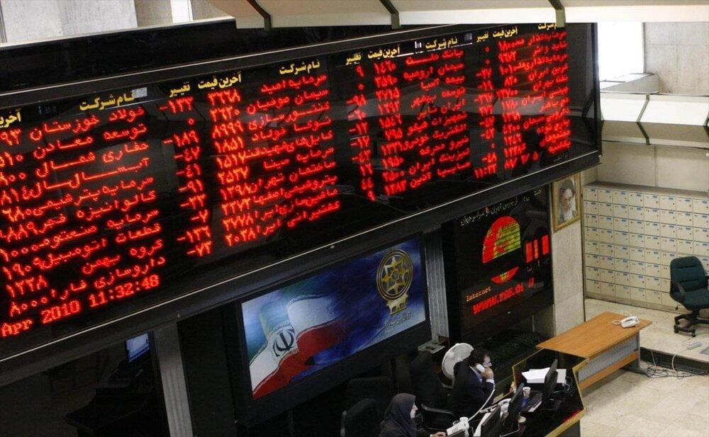کاهش نامحسوس شاخص کل بورس امروز ۲۹ شهریور