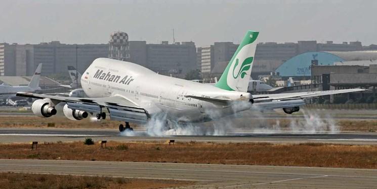 مجوز پروازهای ترکیه بالاخره صادر شد/شرکتهای ایرانی از اول مهر به استانبول میروند