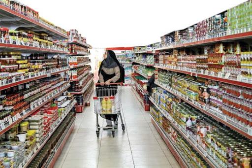 فاجعه در سبد معیشت خانوارهای ایرانی