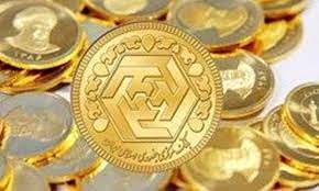 قیمت سکه امروز ۳۰ شهریور ۹۹