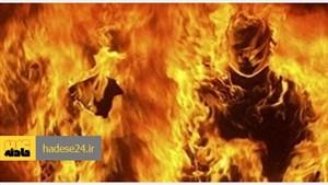 مرد خشمگین زنش را به آتش کشید