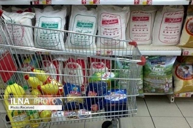 خبر خوش اقتصادی برای مردم/ پرداخت یارانه جدید برای ایرانی ها