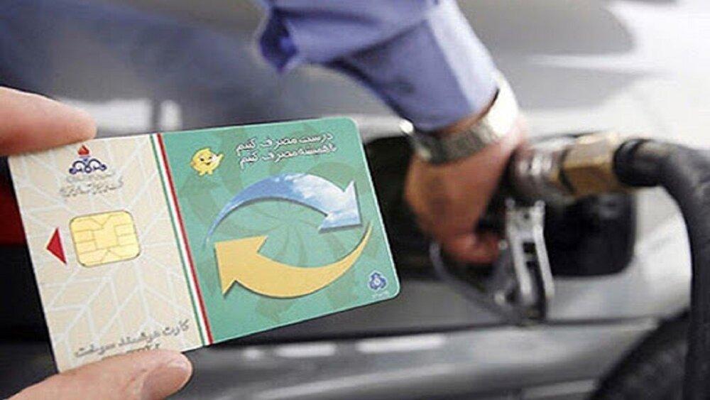 سهمیه بنزین مهرماه کی واریز می شود؟