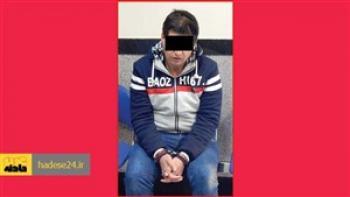 جزئیات جنایت در میدان نوبنیاد / متهم: مقتول مزاحم همسرم بود، او را کشتم