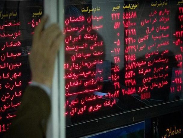 ریزش بورس در چهارمین روز هفته ادامه داشت/ افزایش 89درصدی تعداد معاملات بازار سهام