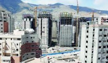 خبر ناراحت کننده از آغاز افزایش قیمت مسکن در شش ماه دوم سال 99