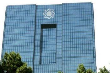بخشنامه مهم بانک مرکزی درباره اعلام قیمت ارز