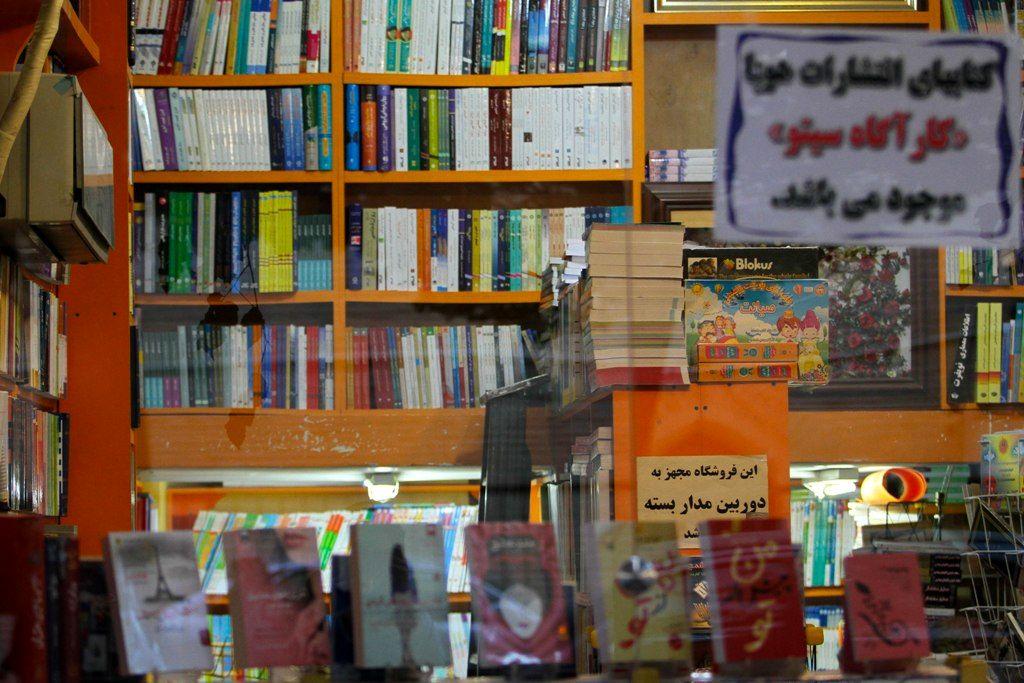 جشنوارۀ «کتابخوانی دفاع مقدس» در اصفهان برگزار میشود
