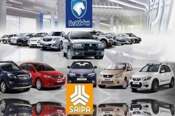 قیمت روز خودروهای سایپا و ایران خودرو امروز دوشنبه ۷ مهر ۹۹ + جدول