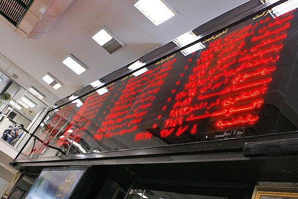 شاخص کل ۳۷ هزار و ۸۱۲ واحد ارتفاع کم کرد/ ریزش سنگین بورس تهران در دقایق اول