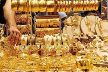 فروش طلای دست دوم به مردم ممنوع شد