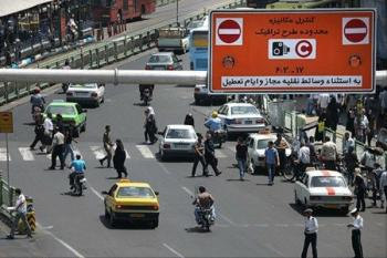 نرخ طرح ترافیک بیشتر می شود؟