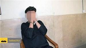 اعترافات مردی که همسرش را کشت و جسد را داخل کیسه انداخت