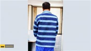 شناسایی گرداننده صفحه تصاویر نامتعارف در یزد
