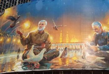 رونمایی از دیوارنگاره میدان ولیعصر(عج) با طرحی از شهید سلیمانی