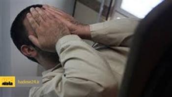 انکار قتل دختر معتاد بعد از افشای خیانت