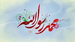 نتیجه دنیاطلبی در کلام حضرت محمد (ص)