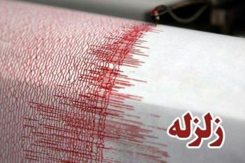 وقوع زمین لرزه ۴ ریشتری در پارسآباد اردبیل