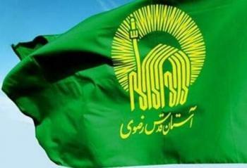 اعلام برنامههای آستان قدس رضوی برای دهه آخر ماه صفر