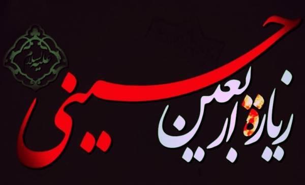 شرح زیارت اربعین۲/ از سلام های توصیفی تا گواهی امام صادق به عظمت امام حسین