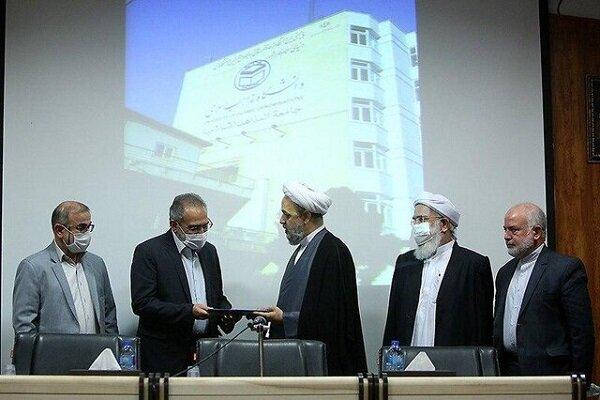 وزیر سابق فرهنگ و ارشاد اسلامی رئیس دانشگاه شد