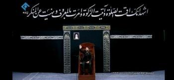 ترجمه پارچه نویس حسینیه امام خمینی (ره) در مراسم روز اربعین