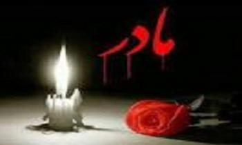 مادر شهید «حسین امامی» به فرزند شهیدش پیوست