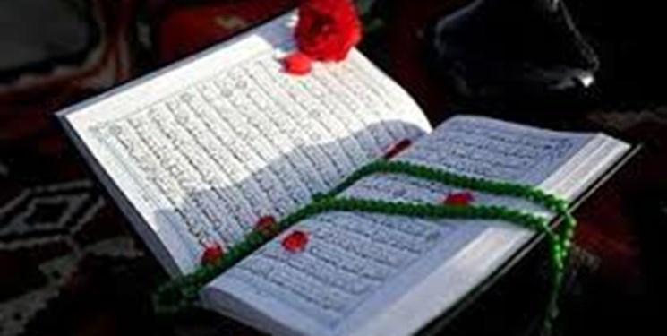 ترتیل صفحه ۵۰۷ قرآن کریم+فیلم و متن آیات