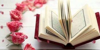 ترتیل صفحه ۵۱۰ قرآن کریم+فیلم و متن آیات