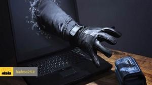 سرقت 20 میلیاردی از حساب های بانکی