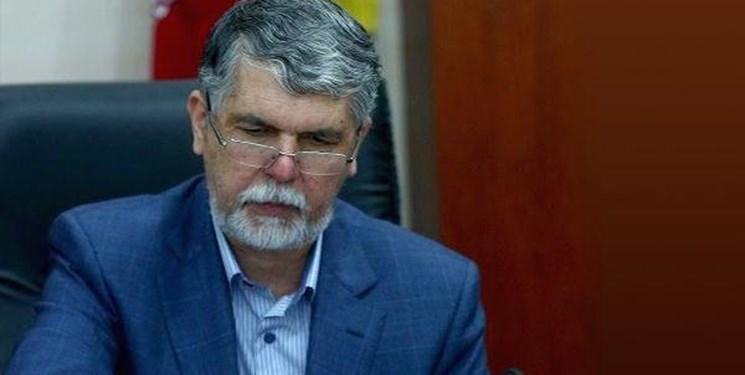 وزیر ارشاد به اعضای هیأت علمی جایزه کتاب سال حکم داد