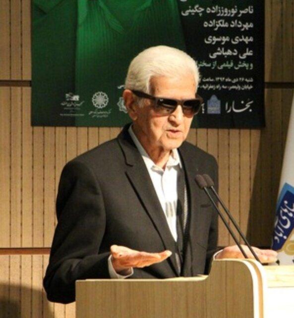 صادق ملک شهمیرزادی فوت شد