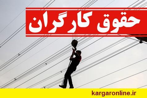 چرا دیوان عدالت خواسته کارگران برای ابطال مزد ۹۹ را جدی نمیگیرد؟!