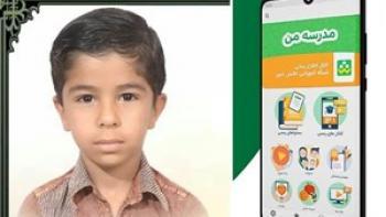 ماجرای خودکشی سید محمد از زبان مدیر مدرسه