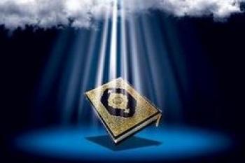 برکات تمسک به قرآن از زبان امیرالمؤمنین (ع)